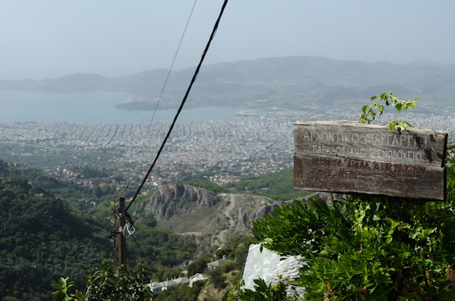 Makrinitsa is located high above Volos. Notice EUROPA 2 deep in the background. Photo © 2014 Aaron Saunders