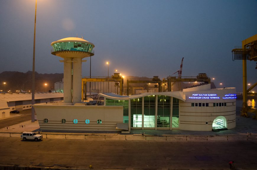 The Port of Muscat Cruise Terminal at dusk on April 5, 2015. Photo © 2015 Aaron Saunders