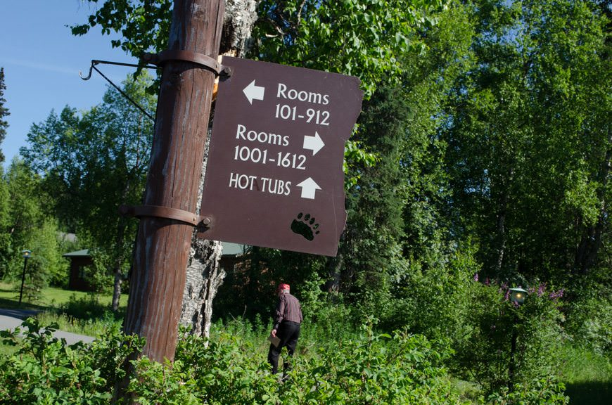 Where to? The Mt. McKinley Princess Wilderness Lodge has plenty of trails to explore on-site. Photo © 2015 Aaron Saunders