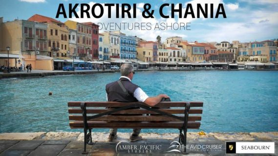 Akrotini and Chania Shore Adventures