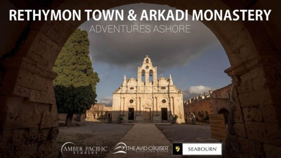 Rethymon Town and Arkadi Monastery