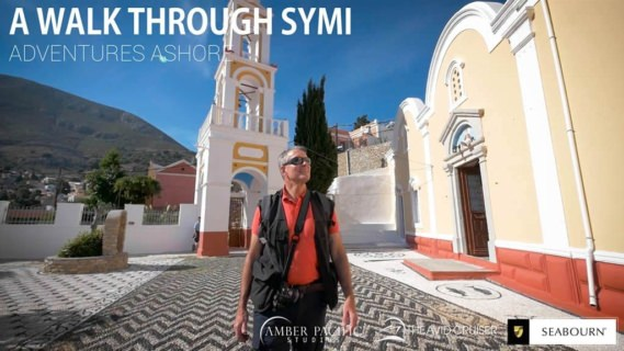 Symi Shore Excursions Cruise